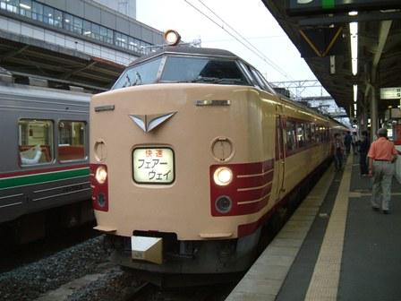 2009年9月27日 (68) 485系K2