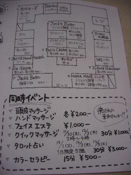 IMGP4353.jpg