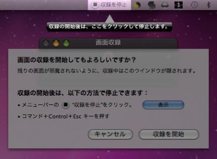 2009_09_23-05.jpg