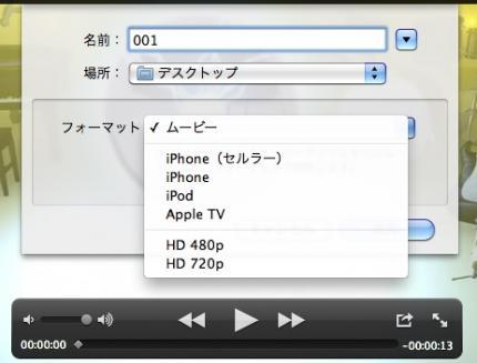 2009_09_23-07.jpg