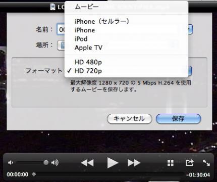 2009_09_26.jpg