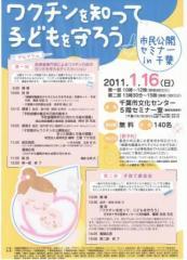 20110116web.jpg