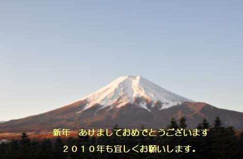 画像 2121