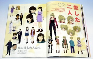 コンプティーク2009年11月号増刊 ニトロプラスコンプリート