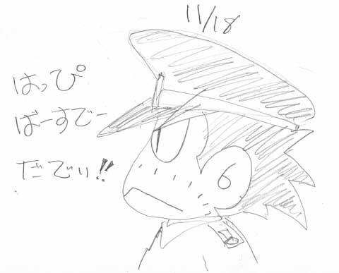 chuzai-kusazaki.jpg