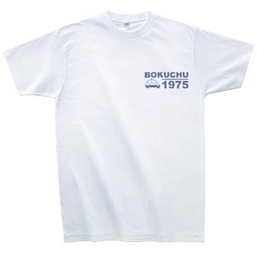 TシャツB表