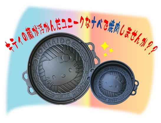 20120612060707645.jpg