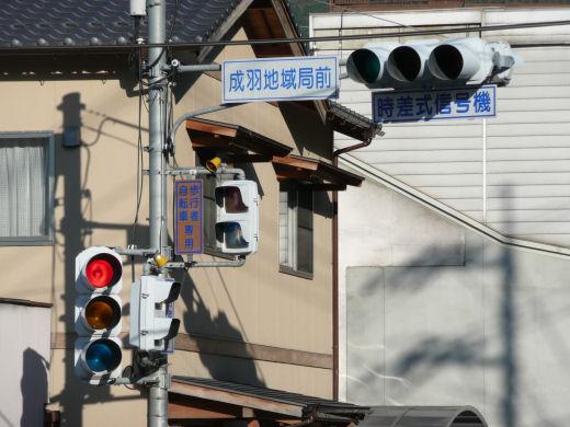 takahashicitynariwachiikikyokumaesignal111116-2.jpg