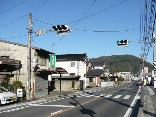 takahashicitynariwashimoharasignal111116-3.jpg