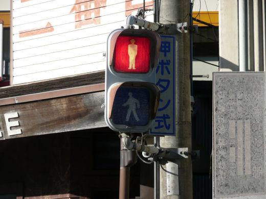 takahashicitynariwashimoharasignal111116-4.jpg