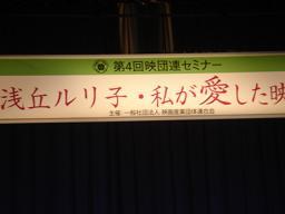 yogiri01.jpg