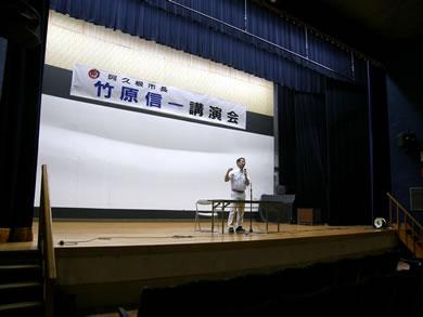 takehara110703.jpg