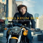 History of Jang Keun Suk LIMITED ノーマル VERSION