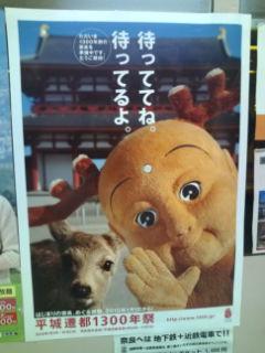 アラマルーツ初 コモノ完成!