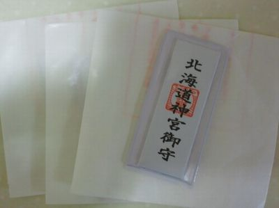 20110630 174