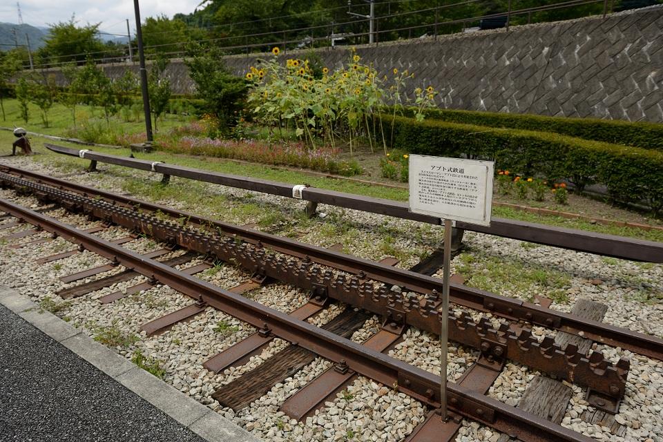 昭和が産んだ鉄道遺産②~和製アプト式鉄道