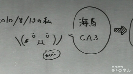 110616 (3)