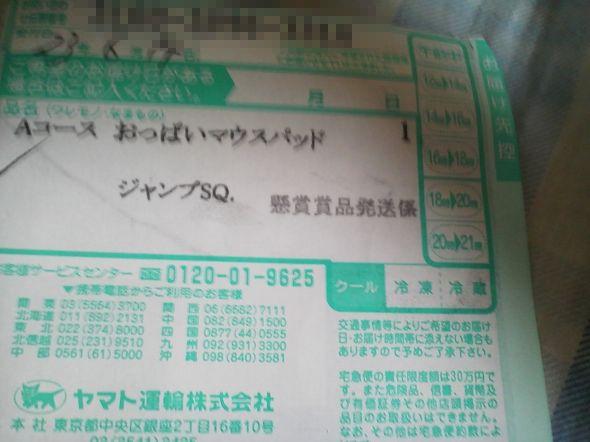 s-8cDm1o1TqtE.jpg