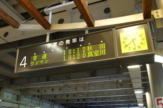 20090813_shinjo-01.jpg