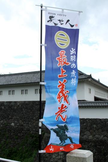 20090813_yamagata_castle-04.jpg