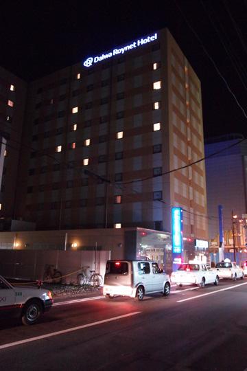 20090814_daiwa_roynet_hotel_hachinohe-01.jpg