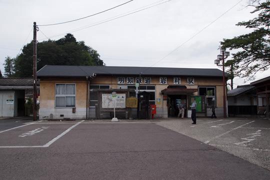 20090922_iwamura-01.jpg