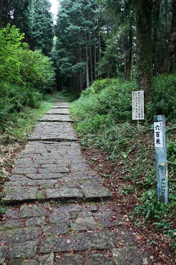 20090922_iwamura_castle-03.jpg