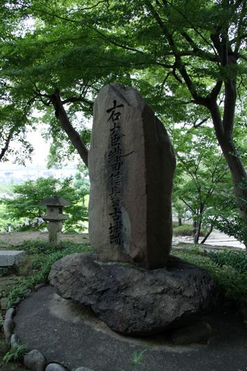 20090923_kiyosu_castle-02.jpg