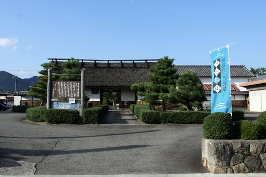 20091004_sasayama-02.jpg