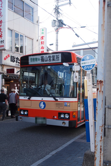 20091004_shinki_green_bus-01.jpg