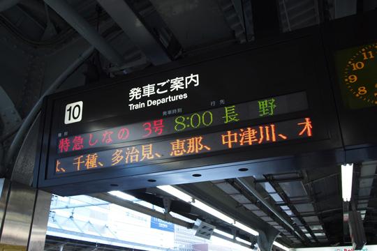 20091011_nagoya-01.jpg
