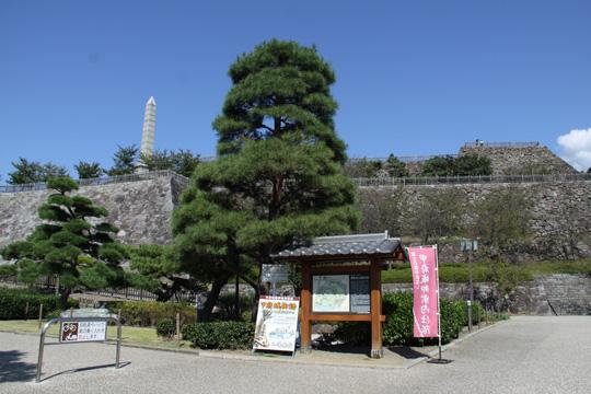 20091012_kofu_castle-02.jpg