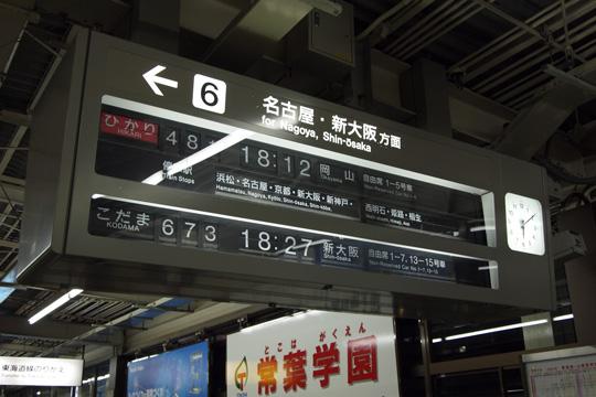20091012_shizuoka-01.jpg