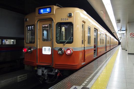 20091018_keisei_3300-01.jpg