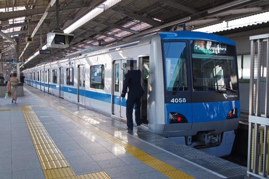 20091018_odakyu_4000_2g-01.jpg