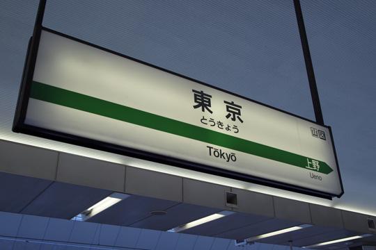20091018_tokyo-01.jpg