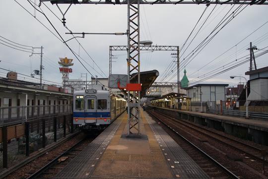 20091025_hagoromo-02.jpg