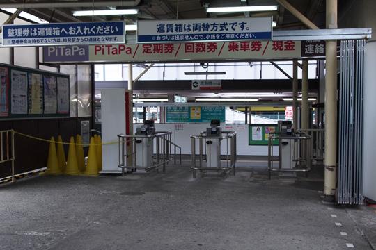 20091025_kaizuka-01.jpg