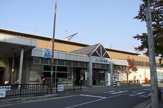 20091031_rokujizo-02.jpg