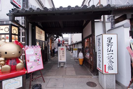 20110430_kurashiki-14.jpg
