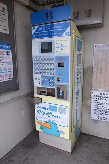 20110501_bicchu_mishima-04.jpg