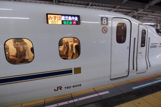 20110501_jrkyushu_n700_8000-01.jpg