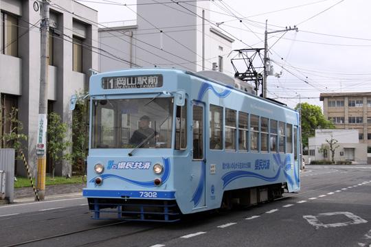 20110501_okaden_7300-01.jpg