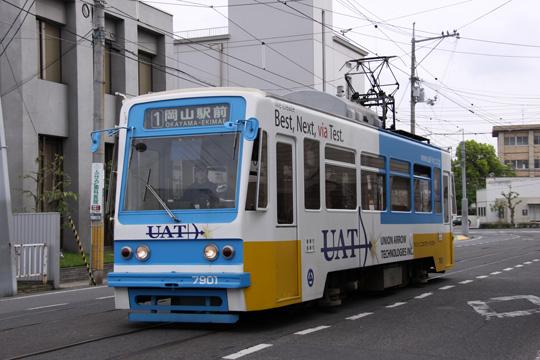 20110501_okaden_7900-01.jpg