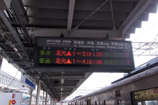20110501_okayama-04.jpg