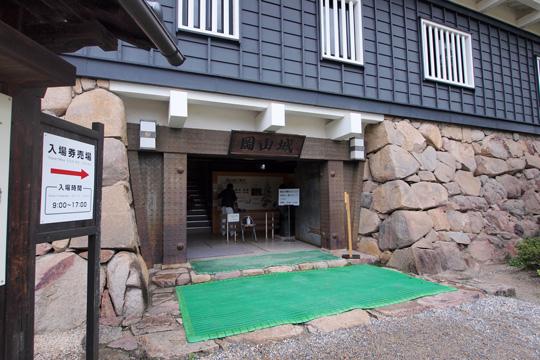 20110501_okayama_castle-46.jpg