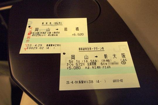 20110501_sakura572-02.jpg