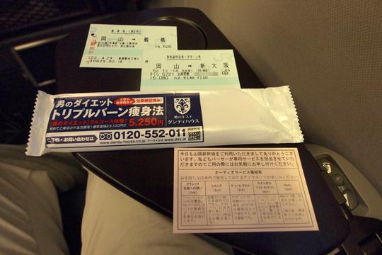 20110501_sakura572-03.jpg