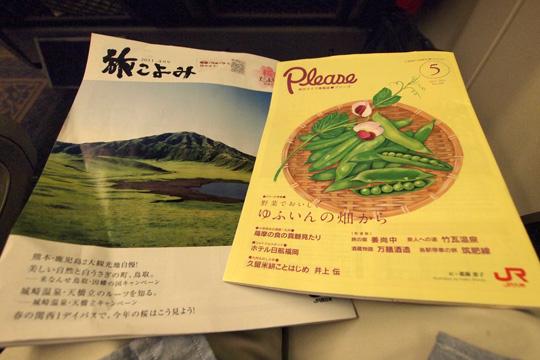 20110501_sakura572-04.jpg