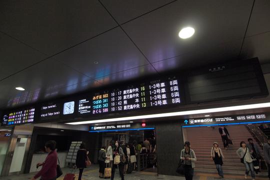 20110503_hakata-10.jpg